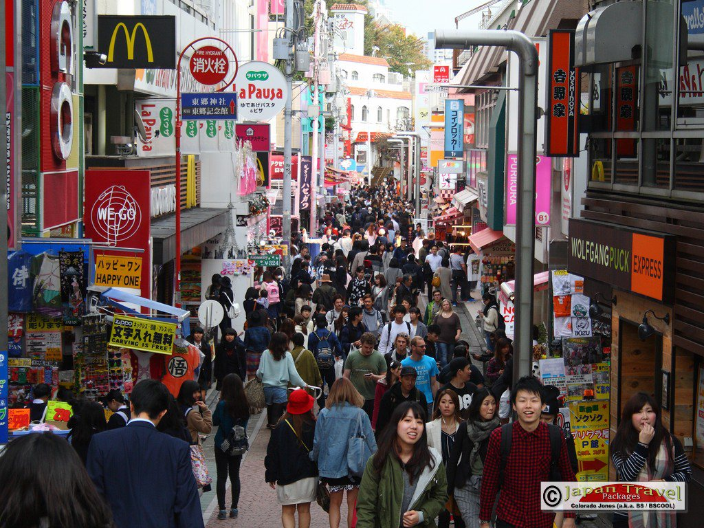 Harajuku in Tokyo, Japan for Japan Travel Packages (JapanTravelPackages.com)