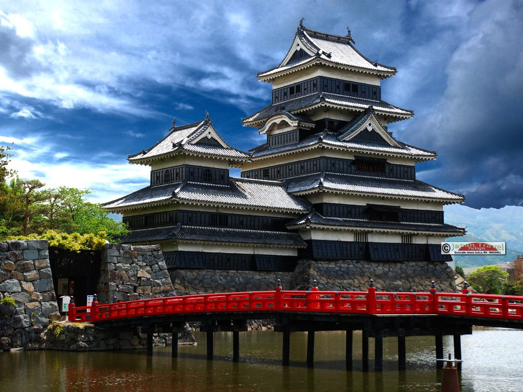 Matsumoto Castle for Japan Travel Packages (JapanTravelPackages.com)
