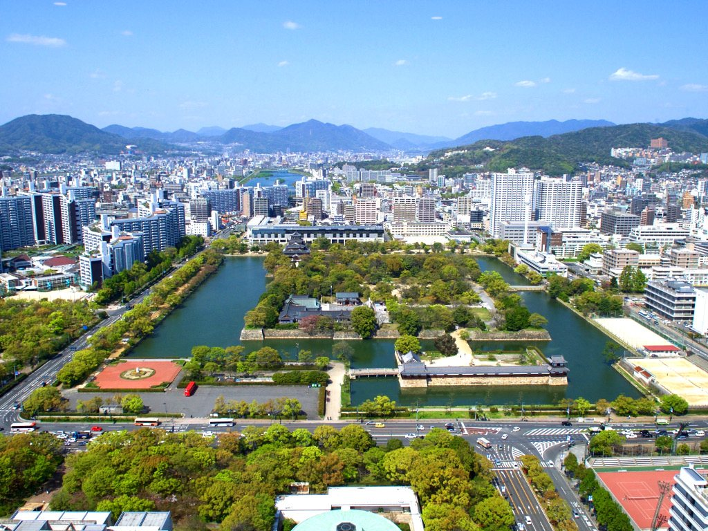 Hiroshima for Japan Travel Packages (JapanTravelPackages.com)
