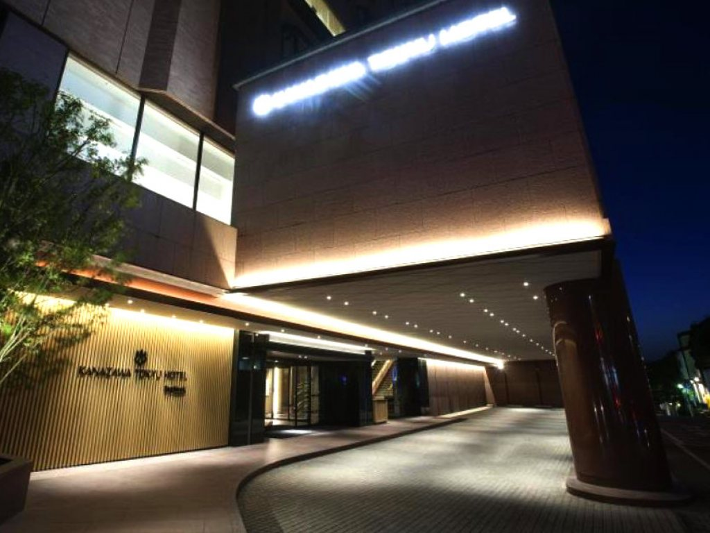 Kanazawa Tokyu Hotel for Japan Travel Packages (JapanTravelPackages.com)