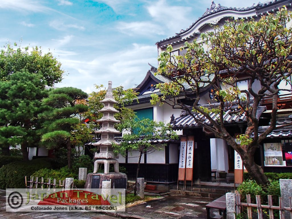 Nagano Temple Lodging Zenkoji Shukubo for Japan Package Tours (JapanPackageTours.com)