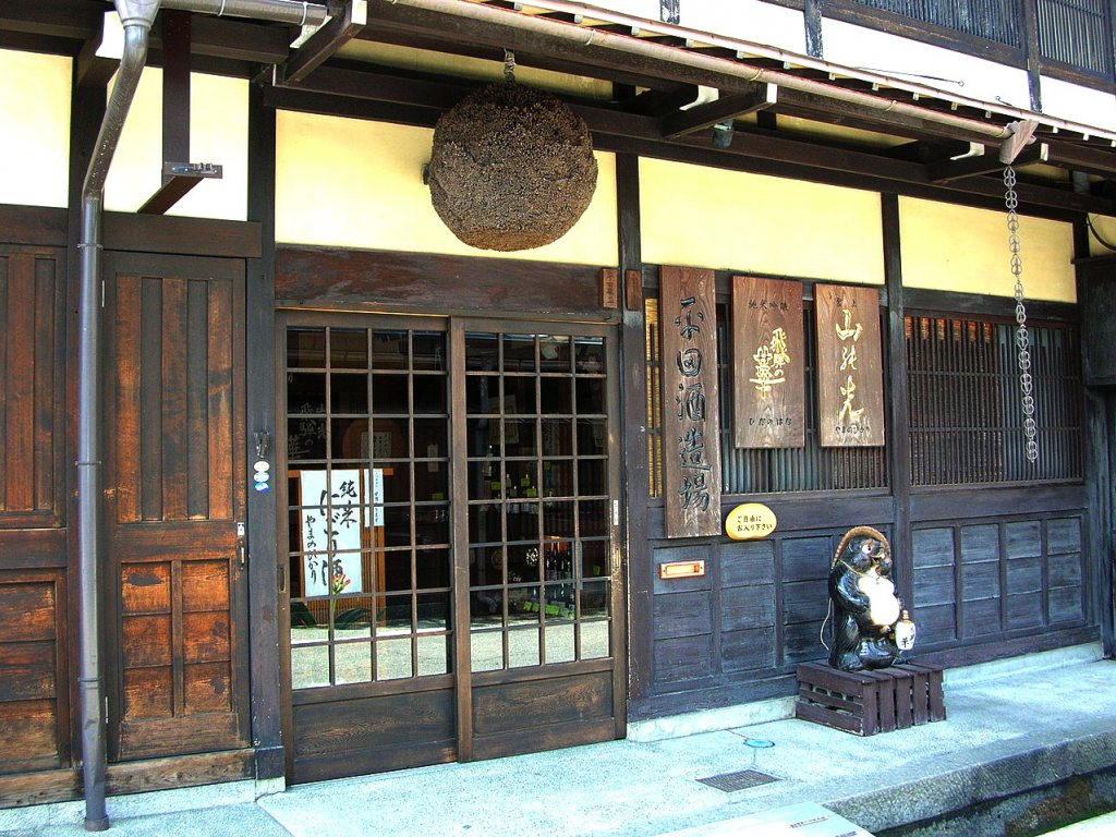 Harada Sake Brewery in Takayama Japan for Japan Travel Packages (JapanTravelPackages.com)