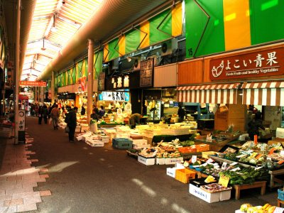 Omi-cho Market in Kanazawa for Japan Travel Packages (JapanTravelPackages.com)