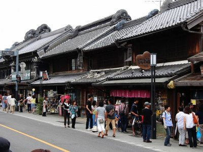 Kawagoe near Tokyo Japan for Japan Travel Packages (JapanTravelPackages.com)