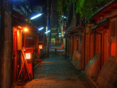 Gion in Kyoto Japan for Japan Travel Packages (JapanTravelPackages.com)