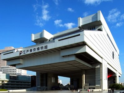 Edo-Tokyo Museum for Japan Travel Packages (JapanTravelPackages.com)