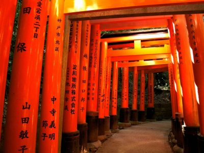 Fushimi Inari Shrine in Kyoto Japan for Japan Travel Packages (JapanTravelPackages.com)
