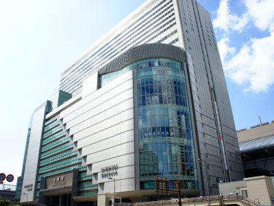 Hotel Granvia Osaka for Japan Travel Packages (JapanTravelPackages.com)