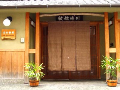 Inn Kawashima for Japan Travel Packages (JapanTravelPackages.com)