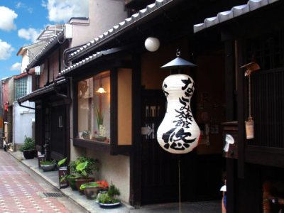 Nagomi-Ryokan Yuu for Japan Travel Packages (JapanTravelPackages.com)