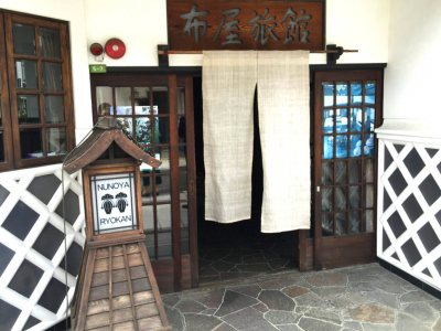 Nunoya Ryokan for Japan Travel Packages (JapanTravelPackages.com)